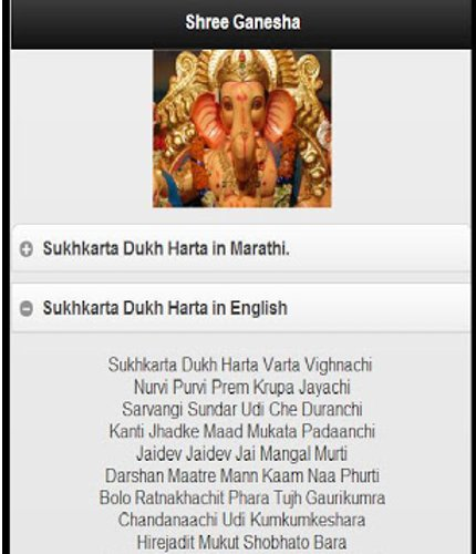 mobile application android app shree ganesha